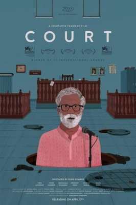 poster-court Resized
