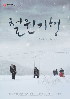 poster-end-of-winter