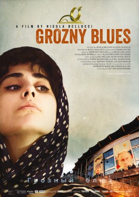 poster-grozny-blues